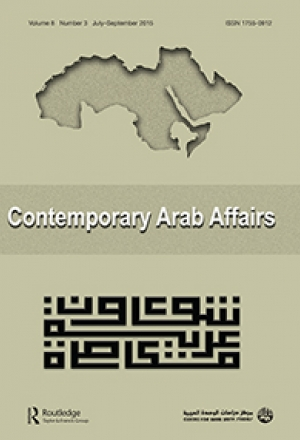 European Arabs: identity, education and citizenship